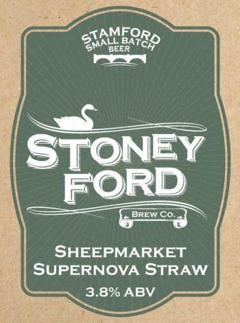 Sheepmarket Supernova Straw
